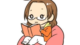 【衝撃】日本一『売れた本』がこちらwwwwwwww