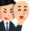 【悲報】中国大使館のTwitter、本性を表す