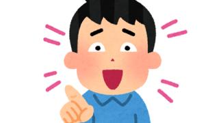 日本人「あいつ英語しゃべってる!発音や文法ディスったろw」←なぜなのか