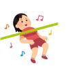 【股晒悲報】水着ま~んさん、リンボーダンスに挑戦した結果 →