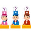 ◆クイズ画像◆ここに3人のアジア人女性がいます ⇒