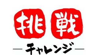 【New!!→】自分の首を死ぬまで絞めて死亡