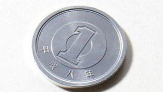 面接官「この1円玉を100円で売って下さい」ワイ「(ファッッ!?!?)」