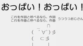 【画像】熊本の珍スポット『おっぱい岩』がこちら ⇒
