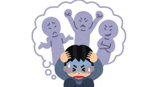 【悩み相談】脳内会話を止められないんだがどうすればいいんだ?