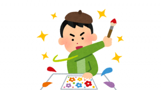 【野望】「誰もやらなかった芸術を創作する!」韓国人の作品がこちら →画像