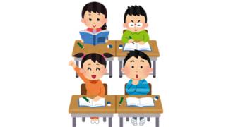 【悲報】小学生の問題、なめてる・・・
