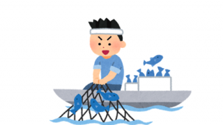 『ホタテを舐めるなよ』漁師の年収いろいろ →
