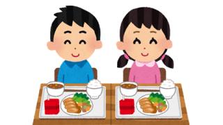 【画像】世界一メシが不味い国の小学校の給食wwwwwww