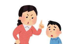 【教育】毒親さん「息子(中2)のルールです、これは一般的に厳しい方でしょうか。」