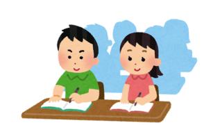【勉強】アメリカ某大学の日本語コースで出題された問題がこちらwwwwwww