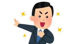 ◆ニート◆を辞めて『個人事業主』になったけど質問ある?