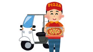 ◆朗報◆ドミノピザさん『ピザ丼』を発売する →画像