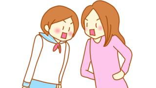 動画『Hしたい女子高生とオカン』