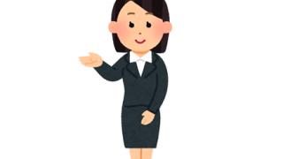 【画像】社長になったらこんな女秘書さん雇いたいよね・・・