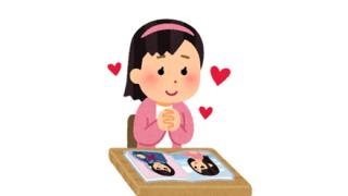 【悲報】芸能界に憧れる少女、騙されてハメ撮り流出