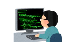 ワイ(34)、底辺プログラマの年収wwwwwwwww