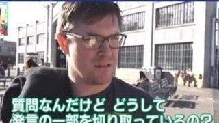 【報道】なぜ日本のマスコミは『マスゴミ』と呼ばれるようになったのか