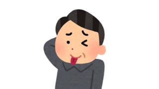 【悲報】40歳の童貞おじさん、AVデビューしてしまう →画像