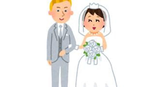 アメリカ人「日本人女性と結婚した結果……」