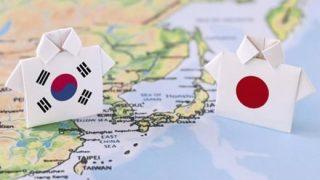 ◆韓国◆に対する『正直な評価』