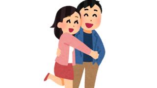 【おまえら可】ベトナム女性が求める『結婚相手の条件』がこちら →