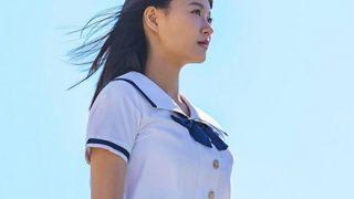 【号泣AVデビュー】令和で一番かわいいかもしれない美少女がAV出演へ →動画像