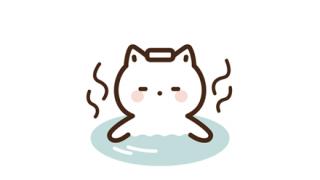 【おもひで】昭和生まれの人はこんな風呂に入ってたってマジ…?