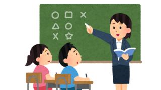 日本の小学校『掛け算の順序』が存在すると言い張る →