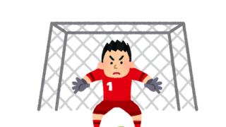 【悲報】ワールドカップ予選でキーパーがやらかし炎上中 →動画