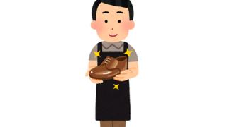 【身だしなみ】プロに『靴磨き』してもらった結果wwwwwwww
