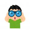 【絶妙朗報】ギャルさん、何も履いてないように見える →画像