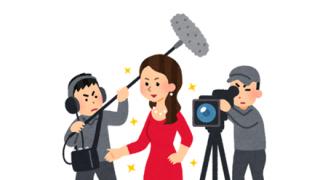 【動画像】期待の新人女優さん『おっぱいがデカい』のでグラビアデビュー