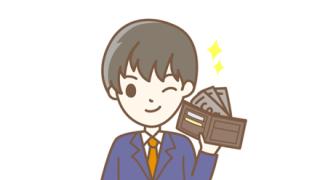 【どうや?】しまむらで本革の財布(1400円)買ってきたぜ →画像