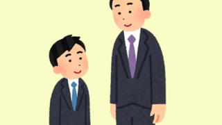 ◆身長272cm◆人類史上最も背が高かった男 →