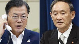 【交換条件】文大統領「日本が輸出規制をやめるなら五輪に訪日する。我々もGSOMIA破棄をやめる」