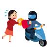 『イギリス警察』vs.『ひったくり犯』 →動画