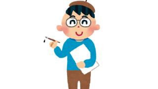 【通帳公開】ワイ、マイナー漫画家、思ってたよりも儲かって草