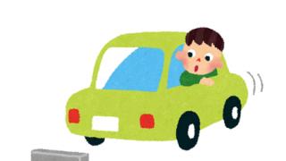 【笑撃動画】駐車がめちゃくちゃ下手クソな車カスwwwwwwww