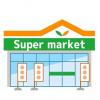 【動画像】北朝鮮にあるスーパー、めっちゃ日本の商品を売っていたwwww