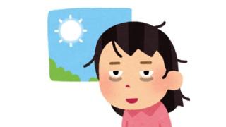 【閲覧注意】睡眠不足のデメリット一覧がヤバすぎる!
