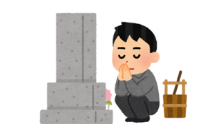 【画像】ロ シ ア 人 の お 墓 が こ ち ら →
