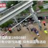 【閲覧注意】中国北京が水没、地下鉄乗客たちの被災衝撃映像・・・