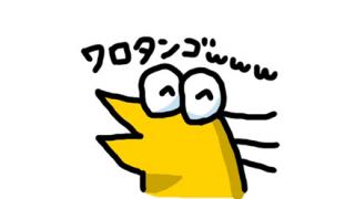 【流行最前線】ついにあの『なんJ語』がAVのタイトルに使われてしまう →画像