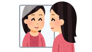 【希望】イジメられてた女の子、変わった結果 →画像