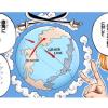 ◆ワンピース◆の『グランドラインの地図』が公開される →画像