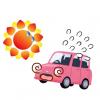 【画像】ツイ女「車にバナナを置き忘れちゃった😝(パシャ)」 →