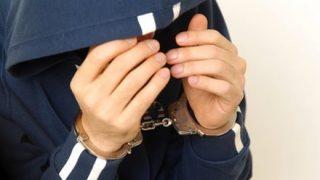 ◆犯罪者の画像◆を見て『友達になれるか』を判断していくスレ