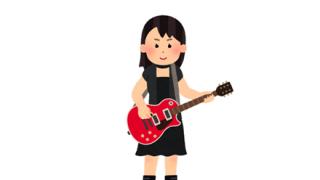 【画像】女の子「ギター弾いてたらズボンずり下がっちゃった…」