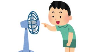 【正答率2.2%】扇風機を逆回しに回転させるとどうなりますか?